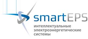 партнер энлаб ООО «Интеллектуальные электроэнергетические системы»