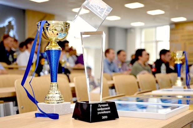 Всероссийский конкурс профессионального мастерства «Лучший релейщик - 2019»