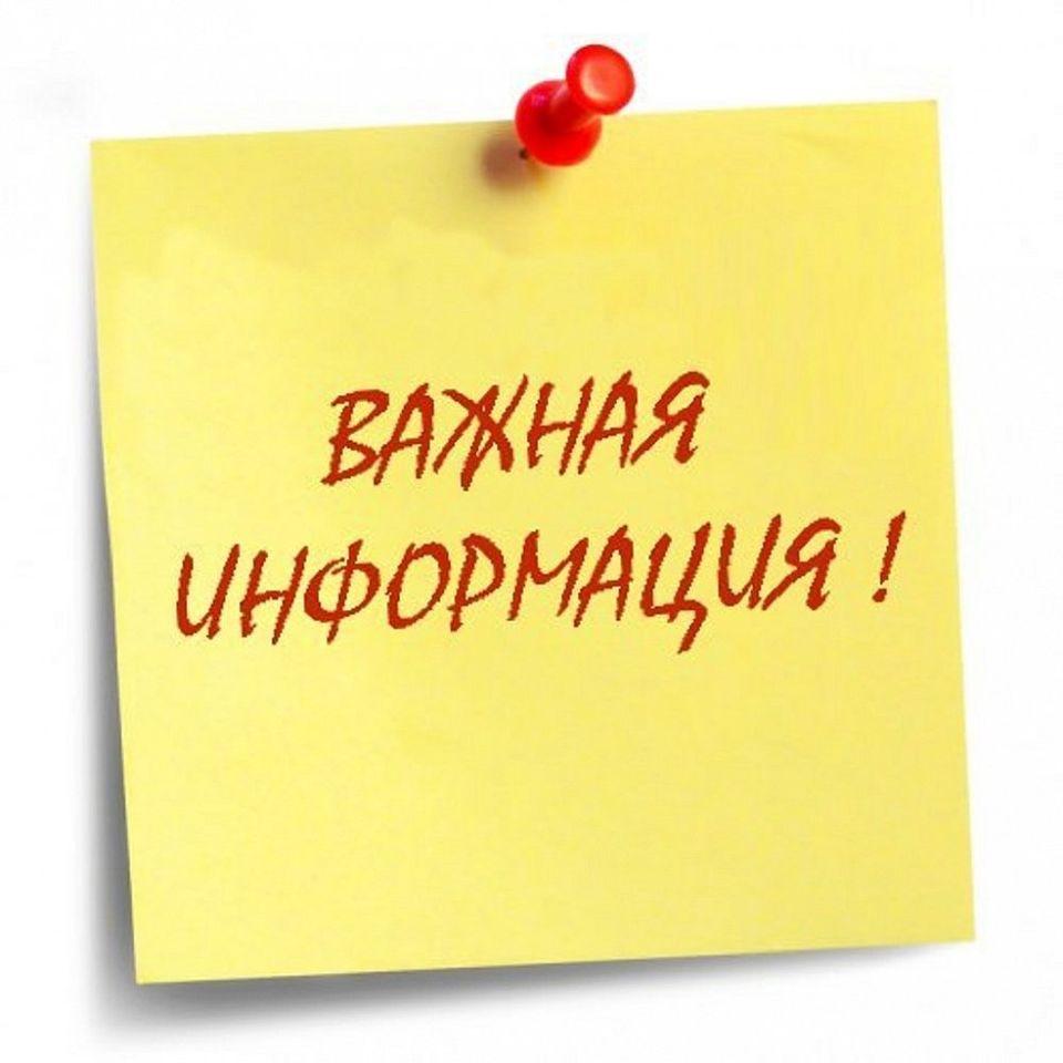 Дополнение в Положение о Четвертом всероссийском открытом конкурсе работ студентов и аспирантов.